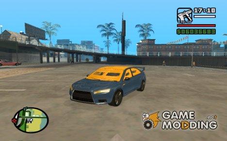 GTA V Karin Kuruma Armored for GTA San Andreas