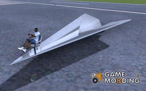 Бумажный Самолетик для GTA San Andreas