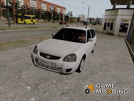 ВАЗ 2171 Приора for GTA San Andreas