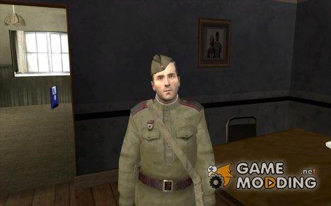 Боец Красной армии для GTA San Andreas