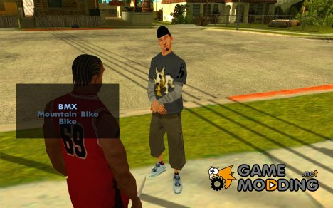 Покупка великов на груве for GTA San Andreas