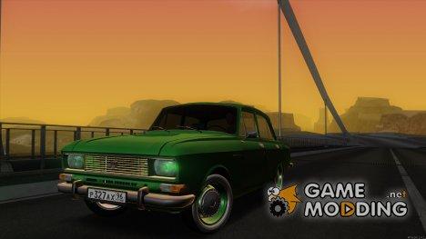 АЗЛК 2140 for GTA San Andreas