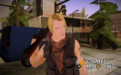 "Gunnar ""Неудержимые"" для GTA San Andreas"