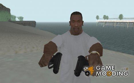 "Эксклюзив !!! ПМ для GTA SA от ""TViStyleR"" для GTA San Andreas"