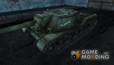 СУ-152 VakoT 2 for World of Tanks