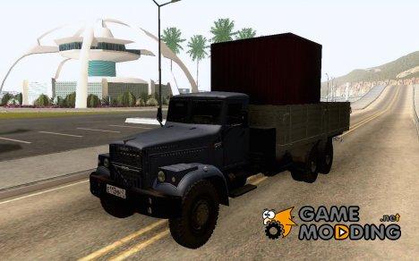 КрАЗ - 257 for GTA San Andreas
