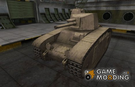 Пустынный французкий скин для BDR G1B for World of Tanks