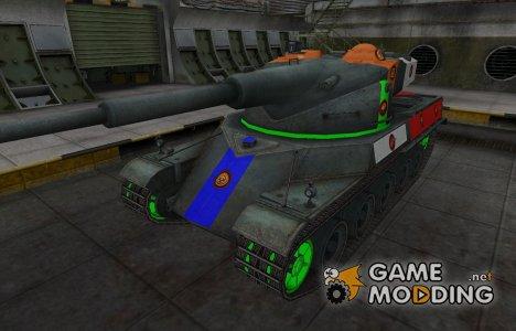 Качественный скин для AMX 50 120 для World of Tanks