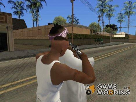 Взять в заложники for GTA San Andreas