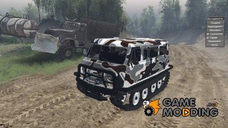 ЗВМ-2411 «Узола» for Spintires 2014