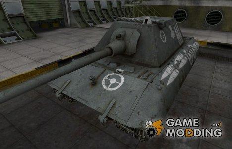 Зоны пробития контурные для E-100 for World of Tanks