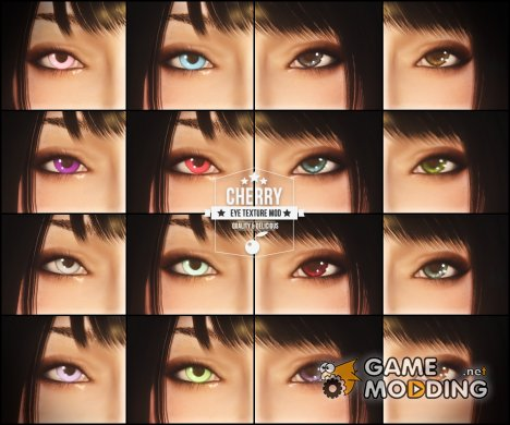 Cherry's Eyes 1.0b для TES V Skyrim