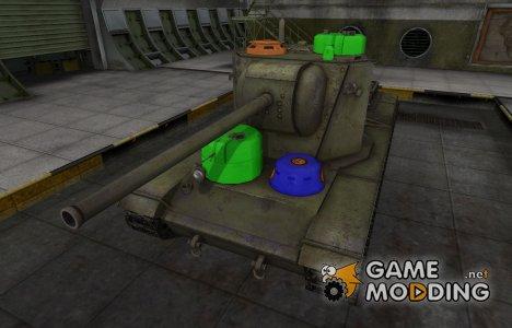 Качественный скин для КВ-5 for World of Tanks