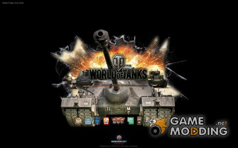 Загрузочные экраны wot для World of Tanks