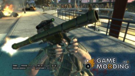 SMAW Mk153 Mod для GTA 4
