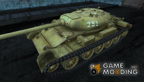 T-54 jeremsoft for World of Tanks