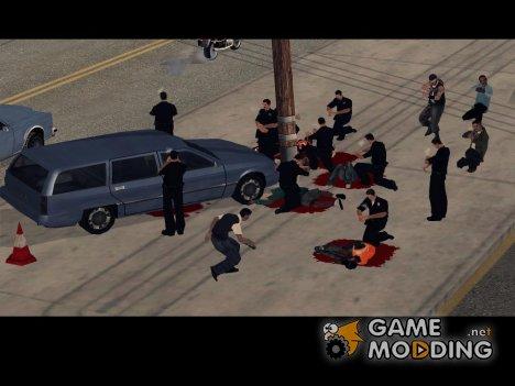 Дорожная авария for GTA San Andreas