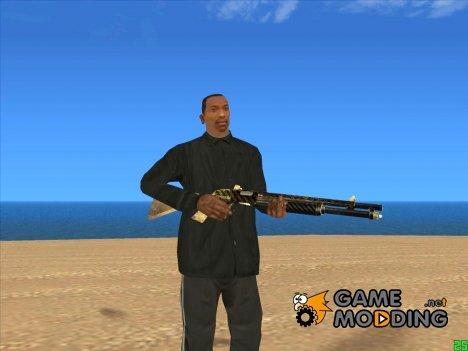 Дробовик (Постапокалипсис) for GTA San Andreas