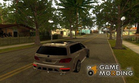 Больше деревьев на Groove Street и на вокзале Лос Сантоса for GTA San Andreas