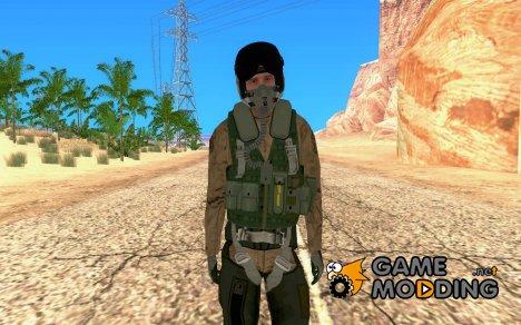 Военный пилот for GTA San Andreas