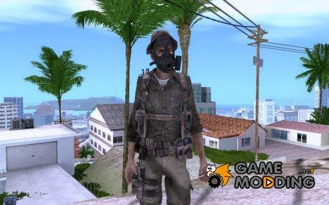 Капитан Прайс (в противогазе) для GTA San Andreas