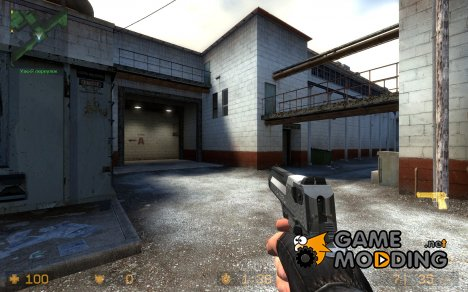 Cool Deagle for Counter-Strike Source