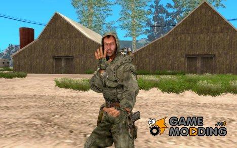 """Волк из игры """"S.T.A.L.K.E.R. Тени Чернобыля"""" for GTA San Andreas"""