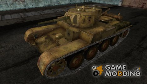 Т-46 Drongo 2 для World of Tanks