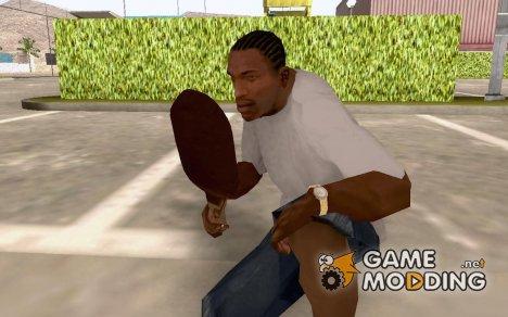 Убойное мороженое. для GTA San Andreas