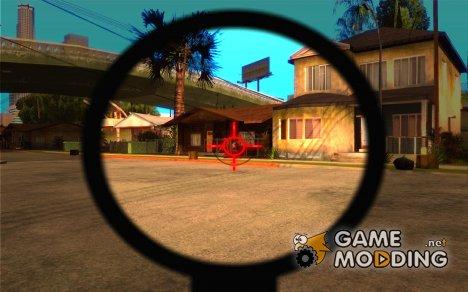 Прибамбасы для оружия for GTA San Andreas