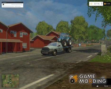 Пикап с платформой for Farming Simulator 2015