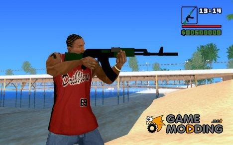 АК-47 с Глушителем из GTA 5 for GTA San Andreas