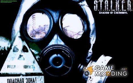 Новые загрузочные экраны СТАЛКЕР for GTA San Andreas