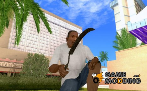 Old rusty sickle для GTA San Andreas