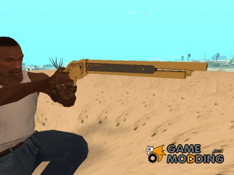 Gold Winchester 1887 для GTA San Andreas