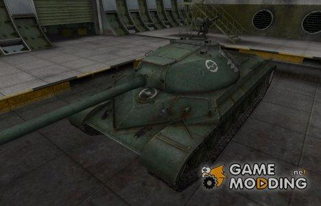 Зоны пробития контурные для WZ-111 model 1-4 for World of Tanks