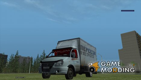 "ГАЗель ""перевозки"" для GTA San Andreas"