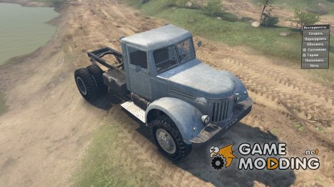 МАЗ 501 for Spintires 2014