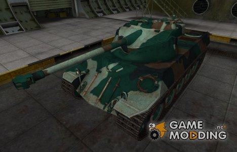 Французкий синеватый скин для Lorraine 40 t для World of Tanks