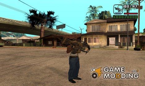 Инопланетный РПГ for GTA San Andreas
