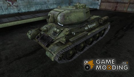 T-34-85 10 для World of Tanks
