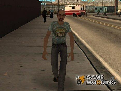 Uncle Dave для GTA San Andreas