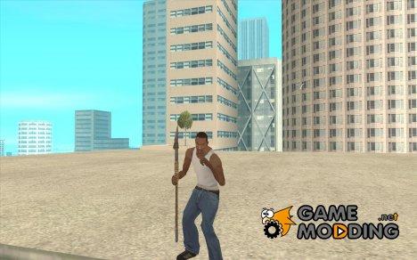 Копье for GTA San Andreas