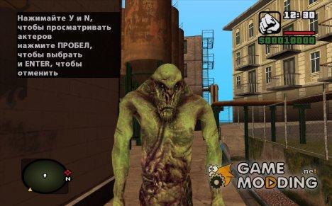 Зеленый полтергейст из S.T.A.L.K.E.R для GTA San Andreas