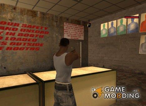 Хорошие настройки оружия v3 Final для GTA San Andreas