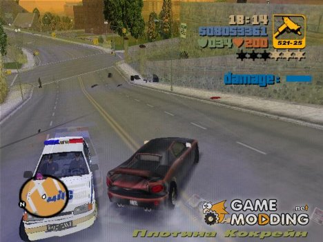 Бессмертие транспорта для GTA 3