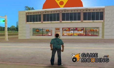 Новые текстуры пиццерии for GTA Vice City