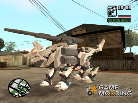 Konig wolf (Zoids) for GTA San Andreas