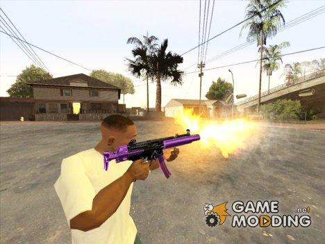 Фиолетовый MP5 for GTA San Andreas