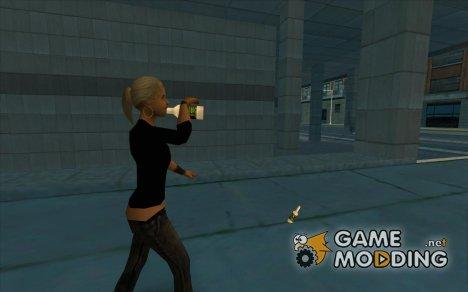 Октоберфест for GTA San Andreas